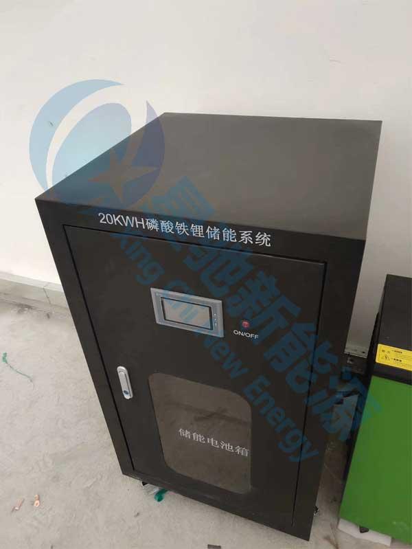 天津太阳能储能锂电池