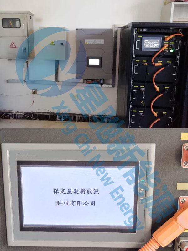 储能系统新疆削峰平谷