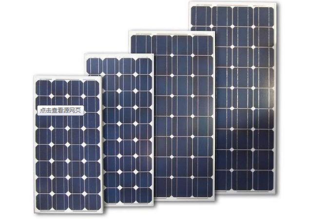 9v太阳能电池板