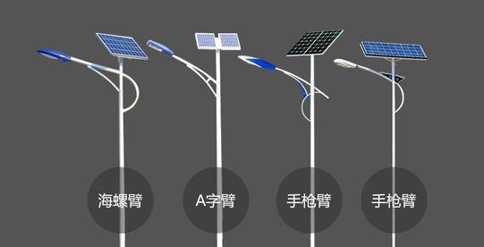 太阳能路灯杆厂家批发价格