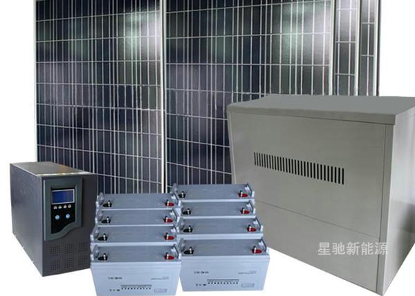 10千瓦离网太阳能发电系统