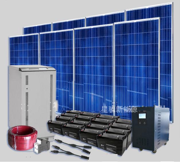 小型家庭太阳能光伏离网系统价格多少钱
