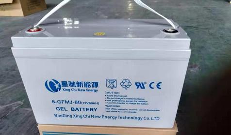 太阳能储能锂电池