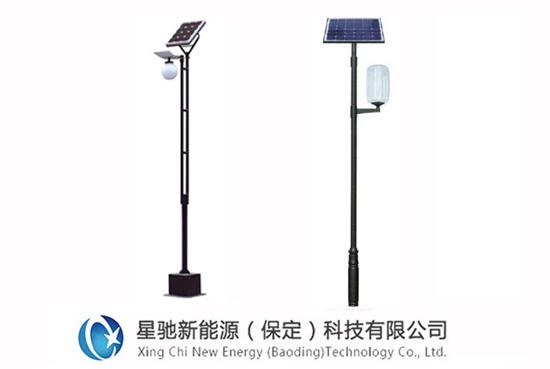太阳能庭院灯价格20w