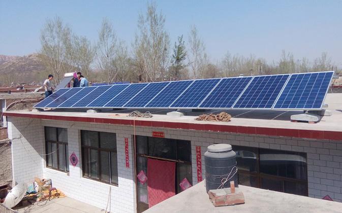 光伏屋顶发电系统