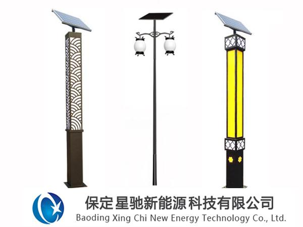 太阳能景观灯样式
