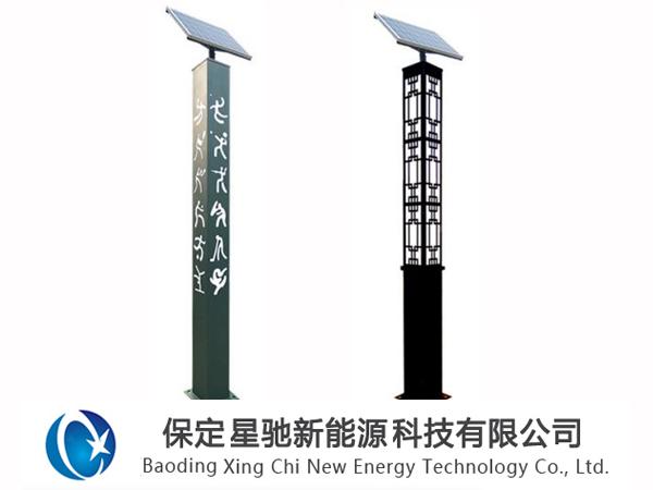 太阳能景观灯工厂价格