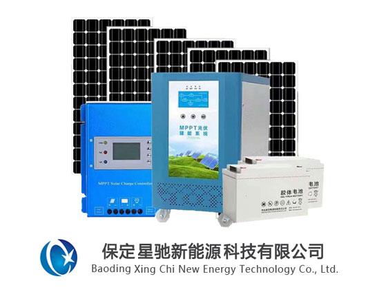 30kw太阳能离网发电系统